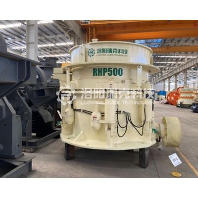 全新洛阳瑞克科技HP500圆锥破碎机