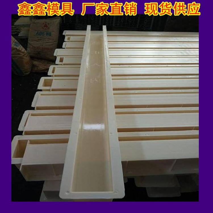 钢丝网立柱模具配件灵动  钢丝网立柱模具整合度