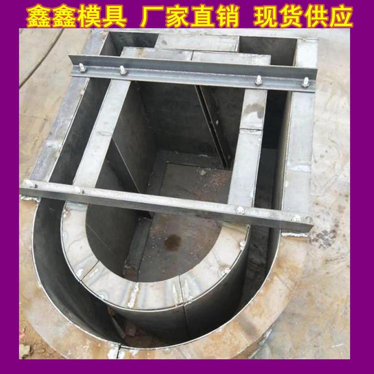 排水渠模具尺寸详解 排水渠钢模具新能源