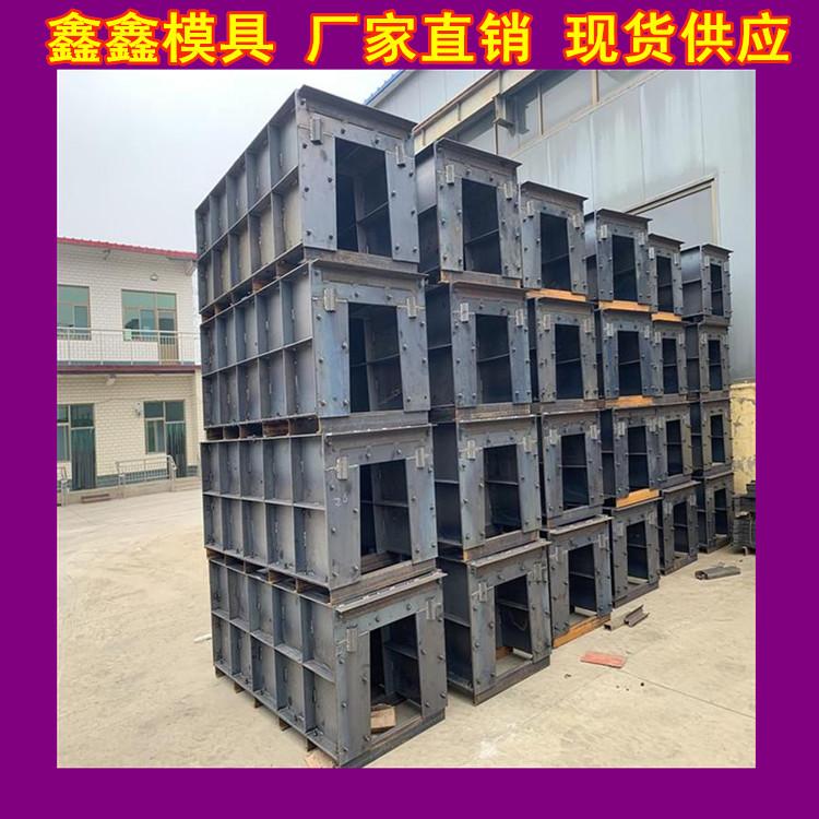 水渠钢模具技术分析 排水渠钢模具基本类似