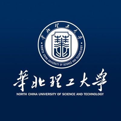 华北理工大学自考卫生事业管理本科课程少毕业快可获学位
