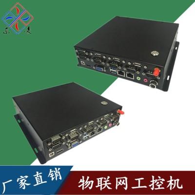 壁挂式微型工控机多串口主机win7/Ubuntu