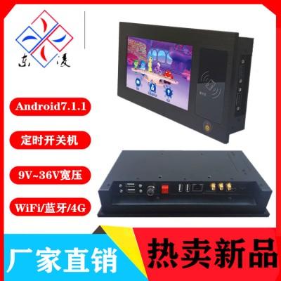 电容屏7寸工业平板电脑NFC刷卡触摸计算机安卓7.1.1