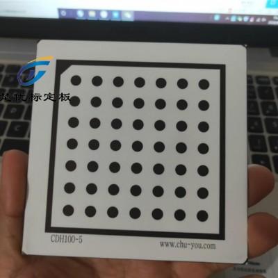 南京楚优高精度陶瓷圆点标定板halcon圆点靶标7*7