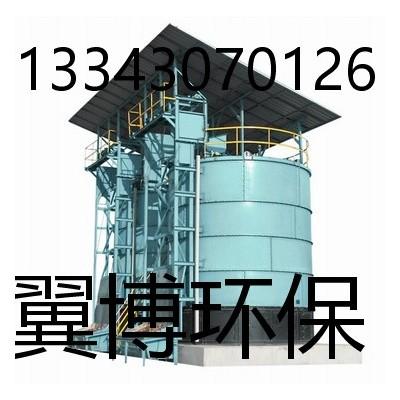 河北翼博环保有机肥发酵罐生产厂家厂家直销