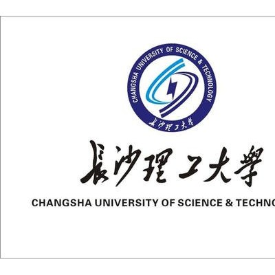 长沙理工大学工程管理本科段招生简章
