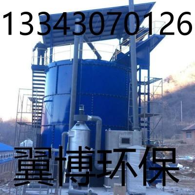 河北翼博环保餐厨垃圾处理发酵罐生产厂家厂家价格直销