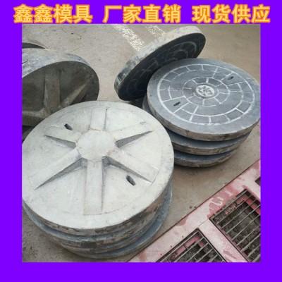 井盖钢模具项目管理 井盖钢模具布置图