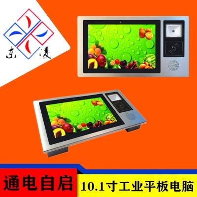 安卓系统10.1寸工业一体机二维码扫码NFC刷卡计算机