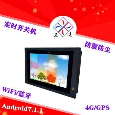 定时开关机壁挂式10.1寸工业平板电脑宽温宽压WiFi