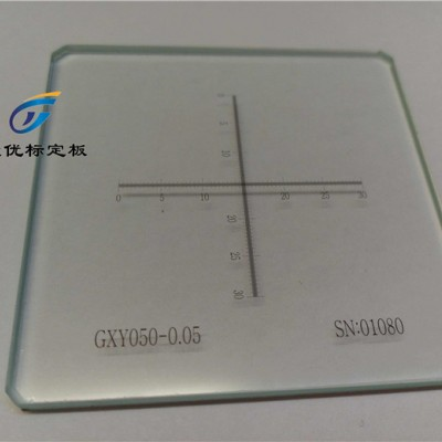 南京楚优十字刻线标准尺微距测量高精度尺0.05mm