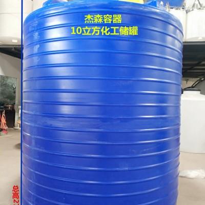 氧化剂储罐