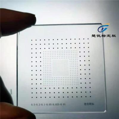 南京楚优靶标高精度圆点阶梯标定板镜头标靶相机校正片