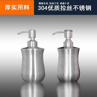 厂家促销不锈钢卫浴套件乳液瓶沐浴露分装瓶