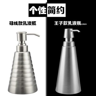 供应不锈钢方形卫浴洁具套装/乳液瓶