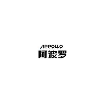 上海APPOLLO阿波罗浴缸维修56621126