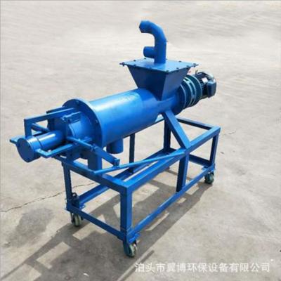 广东螺旋式固液分离器万博体育官网manbet生产厂家