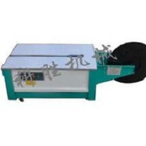 保定科胜低台瓷砖打包机丨地板砖打包机|河北打包机