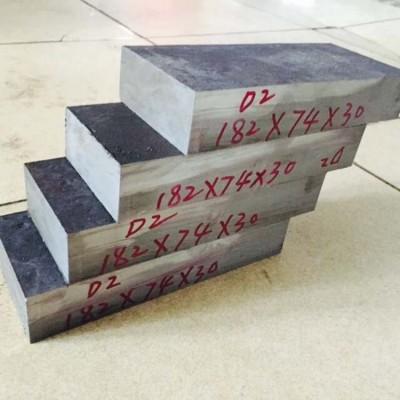 佛山市顺德区厂家泰圆零售SKD11锻板规格料冷作MJG
