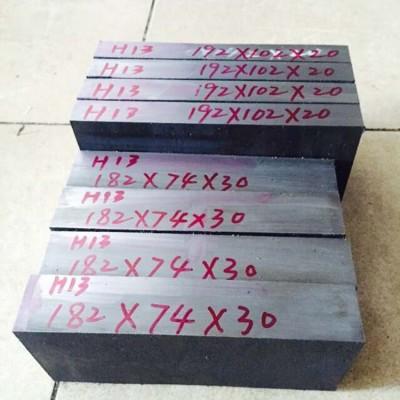 佛山市顺德区厂家泰圆零售电炉H13锻板规格料热作MJG