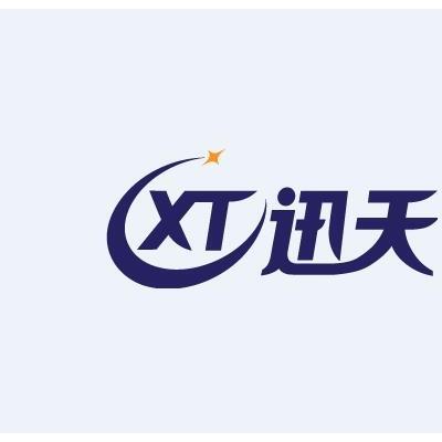 """矿山""""六大系统""""集成与联网"""