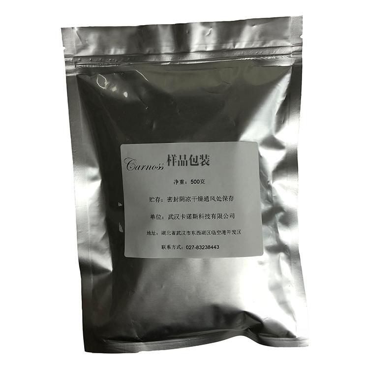 氯化亚铁 工业级  CAS2338-05-8  工厂直销