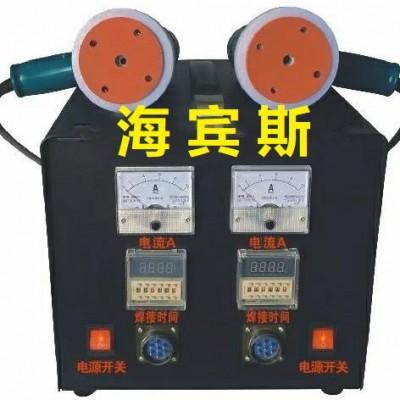磁焊机_微波焊机_高频热熔焊机_电磁感应焊接机_无穿孔焊接机