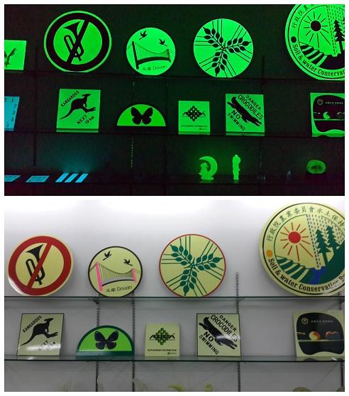 高亮度发光陶瓷-蓄光自发光材料-纳米稀土发光材料-蓄能自发光