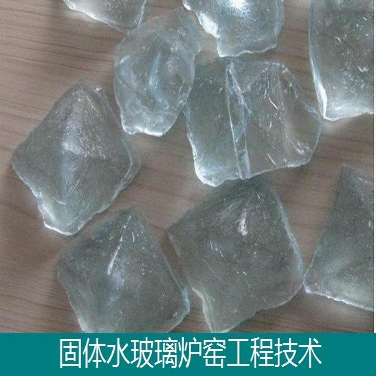 固体水玻璃泡花碱炉窑-水玻璃节能炉窑工程-建炉窑教技术