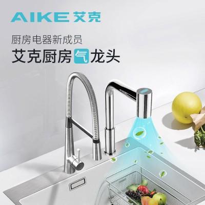 供应艾克龙头干手器、厨房气龙头、单气龙头AK7171