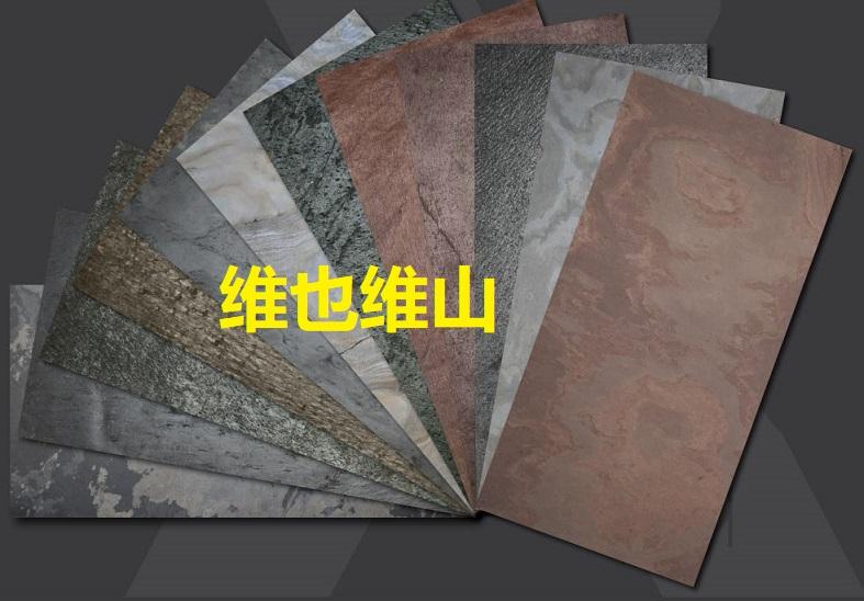 超薄岩板-珐琅板-超薄柔性石材-陶瓷大板-软瓷