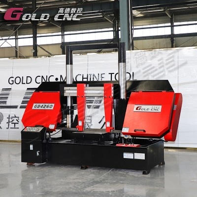 厂家直销支持定制高德数控GB4260龙门双立柱金属带锯床