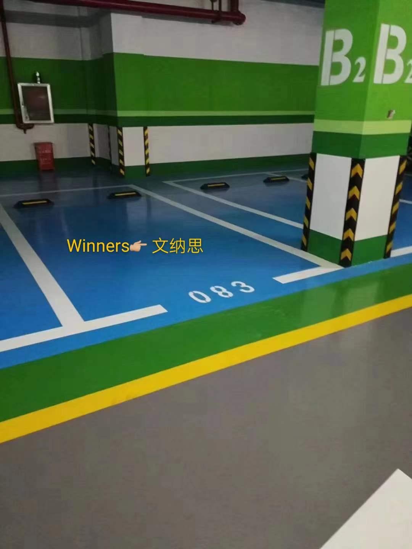 惠州世贸中心停车场车库橘皮防滑地坪施工工程服务材料供应