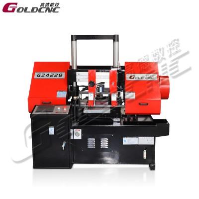 高德数控GZ4228金属带锯床 双立柱 送料精度高 省时省力