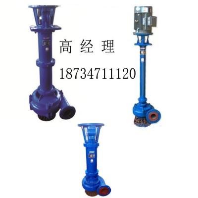 厂家直销  临龙3寸立式 液下  长杆泵