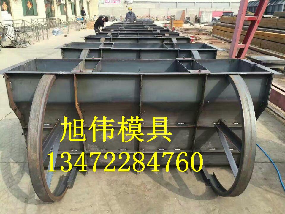 混凝土隔离墩钢模具生产批发