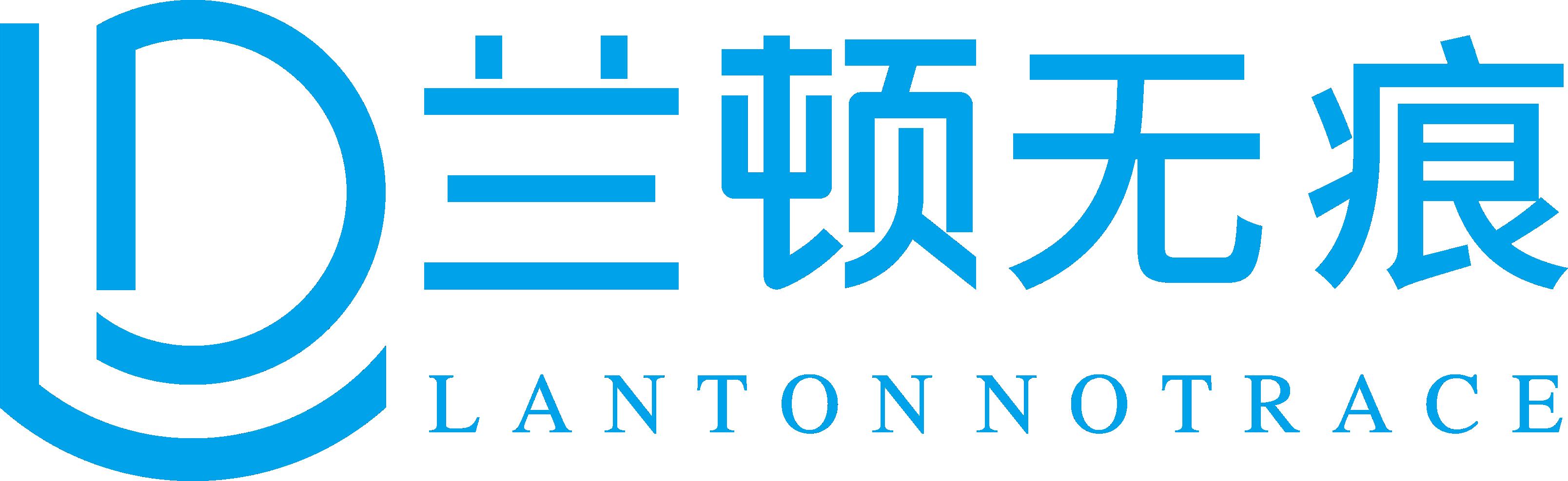 广州悦鑫生物科技有限公司