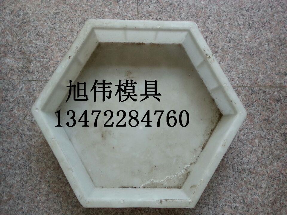 保定生产六角板模具批发市场