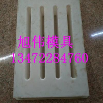 保定旭伟排水沟盖板模具 排水沟盖板塑料模具