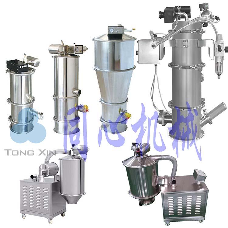 全自动化工粉末食品塑料颗粒不锈钢粉体负压气动真空上料机