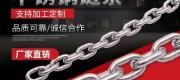 优质316不锈钢链条