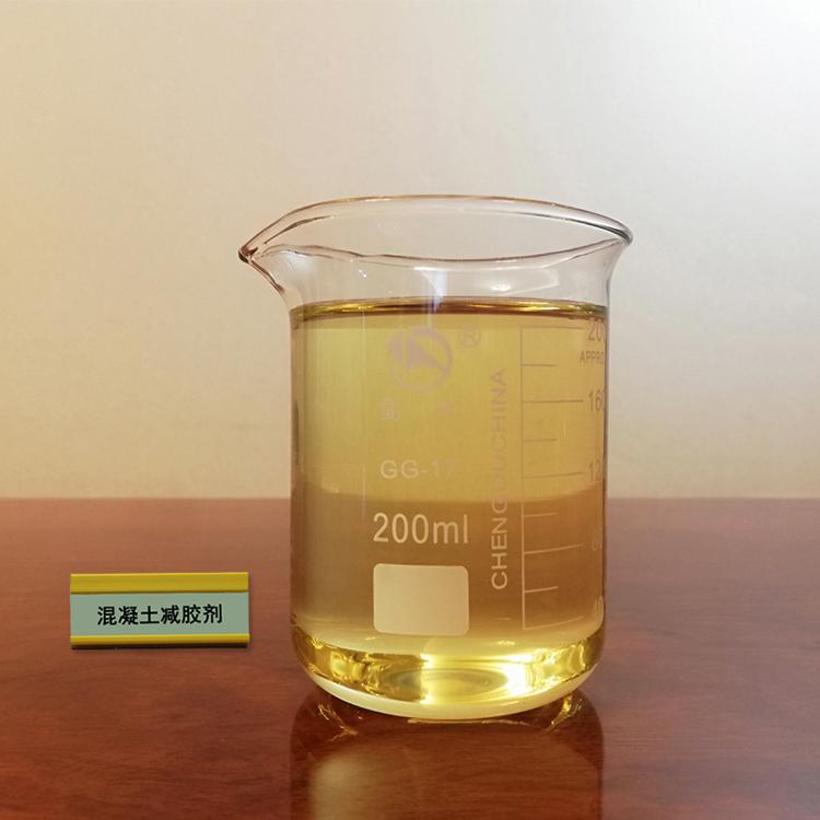 商混站专用减胶剂 华轩高新HX-ZXJ减胶剂母液 多型号