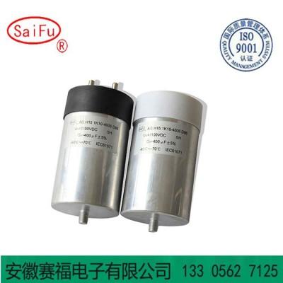 DC-Link光伏风电容器1100VDC 400UF