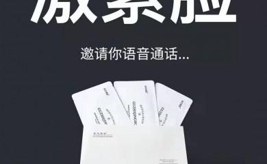 悦鑫科技谷之倾后修复系列加盟费用