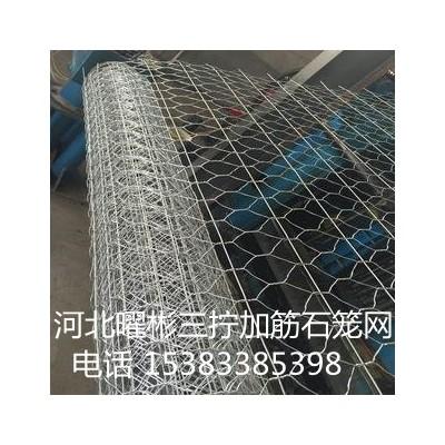 防洪固堤石笼网厂家 稳固河床镀锌雷诺护垫 生态绿滨垫绿格网箱