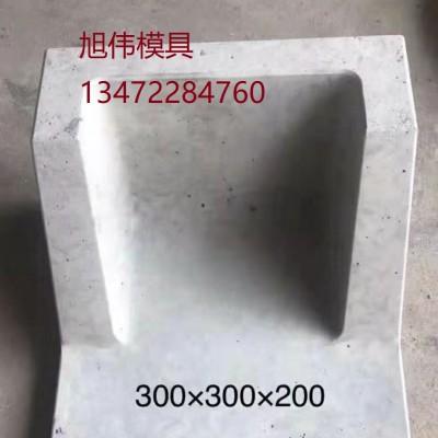 预制水簸箕模具-屋面水簸箕模具图片厂家供应