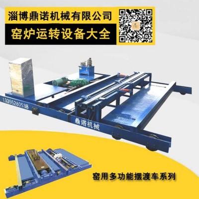 砖厂摆渡车价格、砖机生产线摆渡车、砖厂摆渡车生产厂家