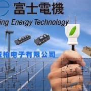 深圳威柏德电子IGBT模块事业部