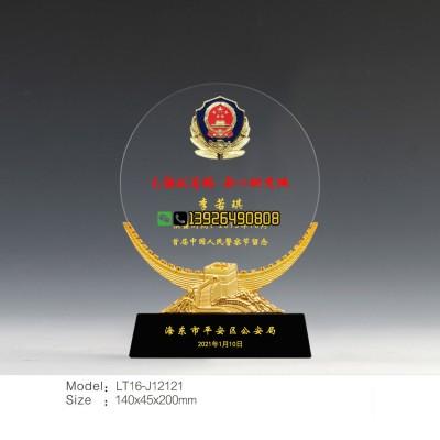110中国人民警察节纪念牌定做厂家 从警周年留念礼品定制
