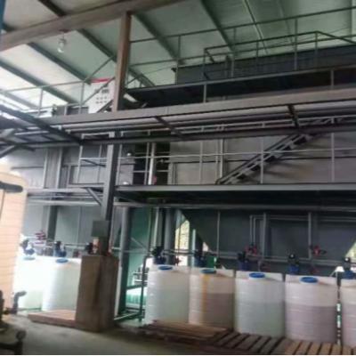研磨废水处理设备_苏州伟志水处理公司